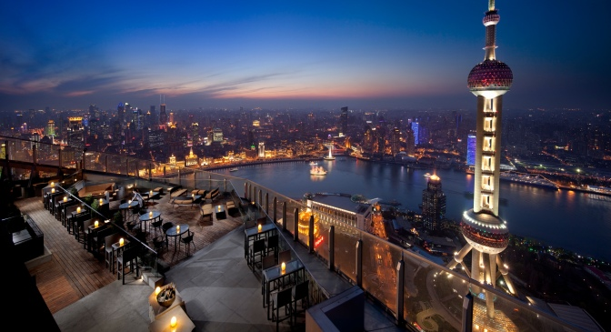 Ritz-Carlton Shanghai, Pudong hotel